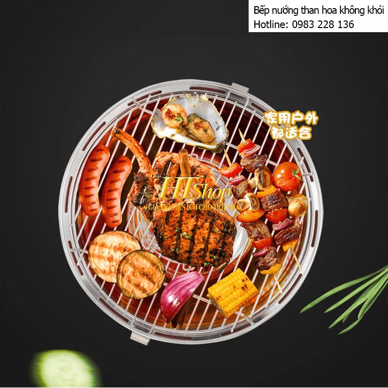 Vỉ nướng của bếp nướng BBQ-HT01