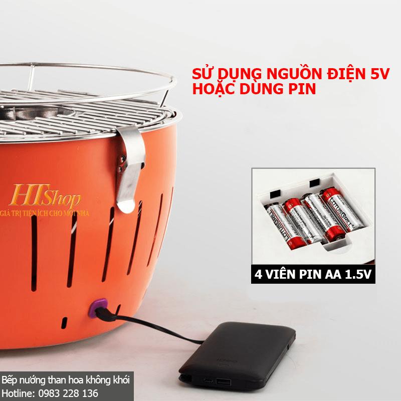 Nguồn điện cung cấp cho quạt gió của bếp nướng than hoa không khói BBQ-HT01